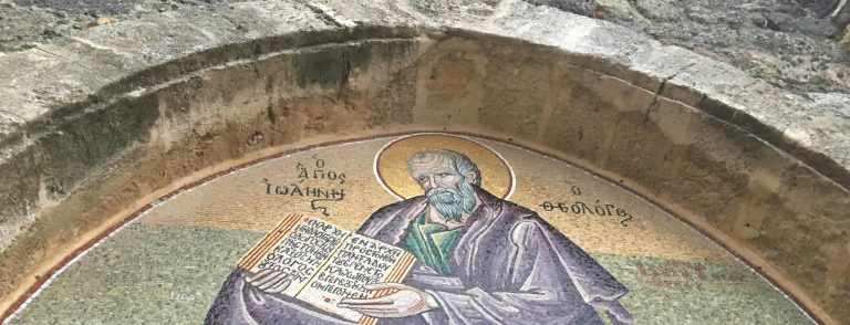 John the Revelator from monastery on Patmos